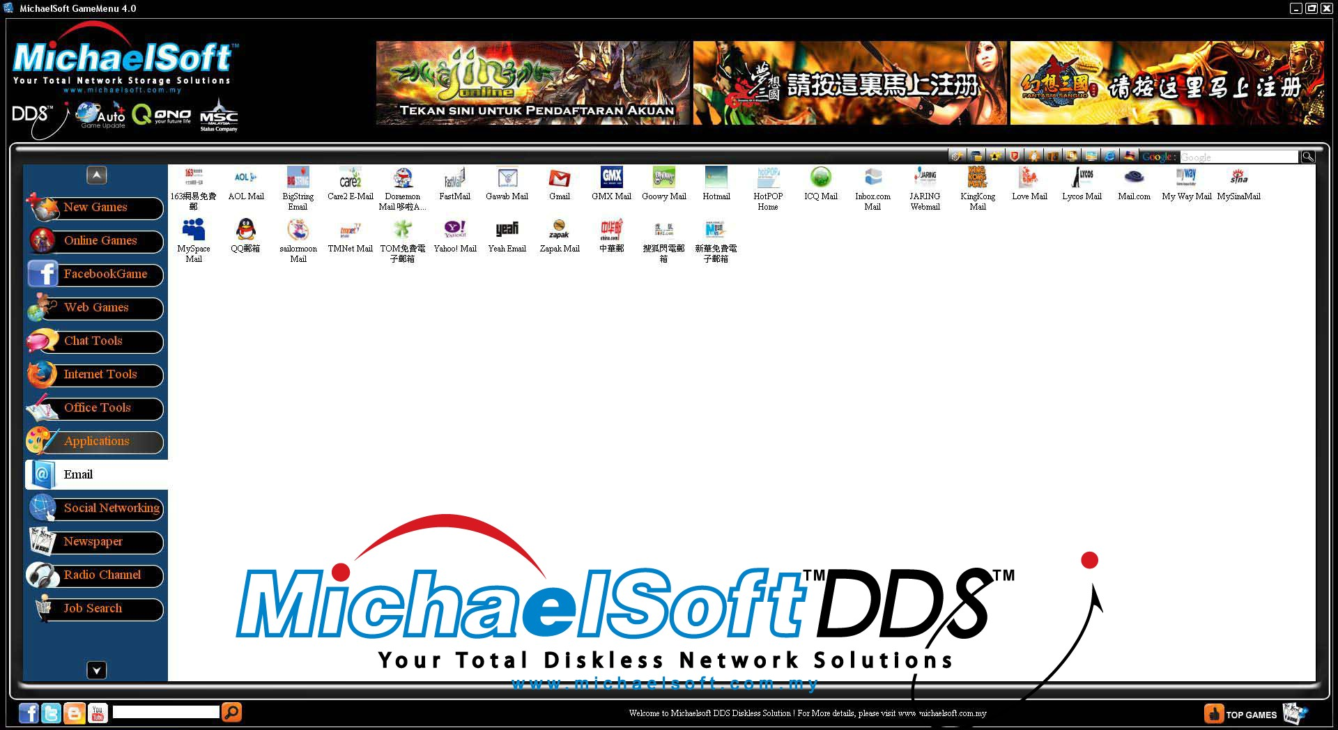 Michaelsoft DDS Diskless Solution , Cloud Computing , Diskless Cybercafe , Diskless System , Michaelsoft DDS Cybercafe Game Menu (Email)-Also known as electronic mail, it is - kind of exchange of information by electronic means of communication.
